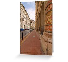The Great Synagogue, Pest, 8 Greeting Card