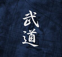 Budo (Martial Arts), Blue Japanese Wall Art by soniei