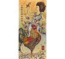 The Rooster Complains to the Goddess Juno Photographic Print