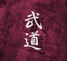 Budo (Martial Arts), Pink Japanese Wall Art by soniei