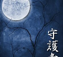 Shugosha (Protector), Blue Japanese Wall Art by soniei