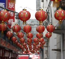Lanterns of Beijing by Brad Airs