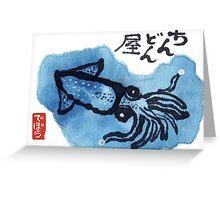 "Firefly Squid ""Chindon'ya"" Greeting Card"
