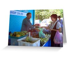 Rapid Creek Market ~ Northern Territory Greeting Card