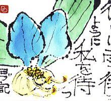 Tsuyu-kusa (Asiatic Dayflower) by dosankodebbie
