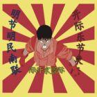 Akira by ThunderArtwork