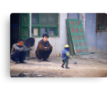 Ping Yao - Only one child. Canvas Print