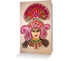 Durga~ Greeting Card