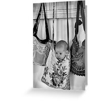 Hooked On You Baby Greeting Card