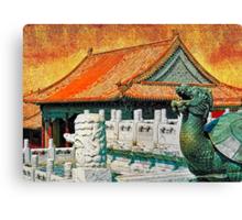 Forbidden City Canvas Print