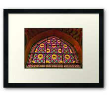 Window of Flowers - Arg of Karim Khan - Shiraz - Iran Framed Print
