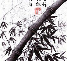 Bamboo haiku by Wieslaw Borkowski