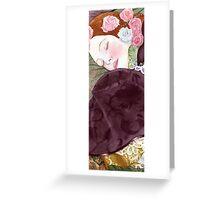 Tsarevna Greeting Card