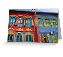 Chinese Windows, Chinatown Singapore Greeting Card