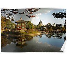 Gyeongbokgung Palace Seoul Poster