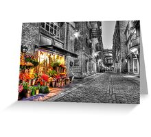 Say It With Flowers - HDR Greeting Card
