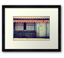 Red striped tent Framed Print