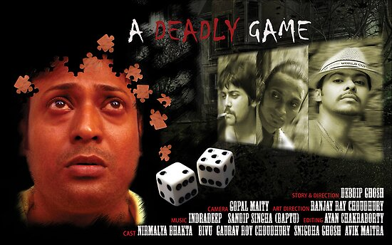 """a deadly game""a short film by ranjay"