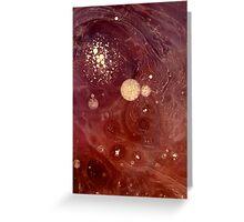 Micro Galaxy Greeting Card
