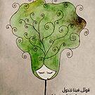 into a tree by Nadine Feghaly