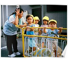 Nanny and Japanese kids. Poster