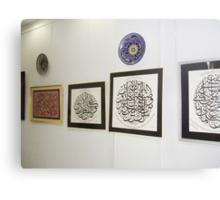 My Islamic Arts Exhibition in Multan Arts Council,2008 Canvas Print