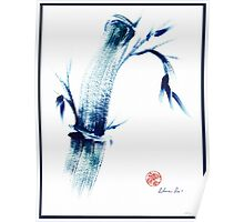 MEDITATE - Zen wash painting Poster