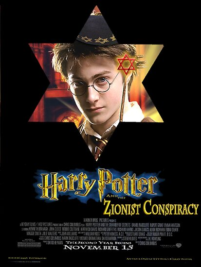 Harry Potter & the Zionist Conspiracy by Darren Stein