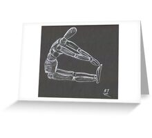 Mannequin sketch Greeting Card