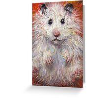 Impressionistic Hamster animal painting Svetlana Novikova Greeting Card