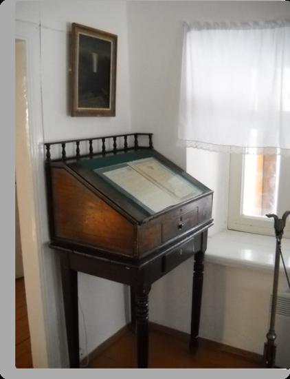 Anton Chekhov's House - Museum. Taganrog.6 by Vitta