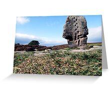 Cork Stone Greeting Card
