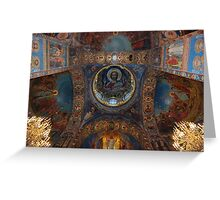 Internal, The Cathedral of Our Saviour on Spilled Blood, St Petersburg Greeting Card