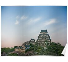 Himeji Castle - Hyogo Ken, Japan Poster