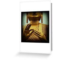 Inner Sanctum Greeting Card