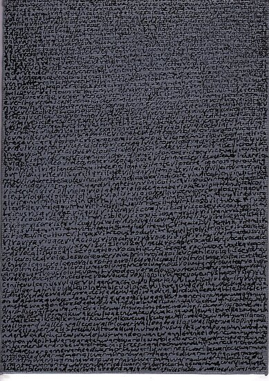 """""""Dictionary 67"""" (utopia-washer) by Michelle Lee Willsmore"""