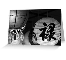 Of Brightly Lit Darkness Greeting Card