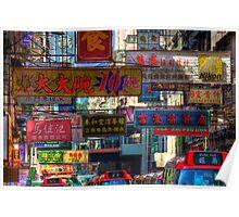 Mong Kok - Hong Kong Poster