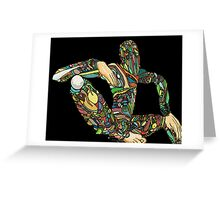 Intricate Protection Greeting Card
