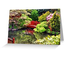 The Little Red Bridge Greeting Card