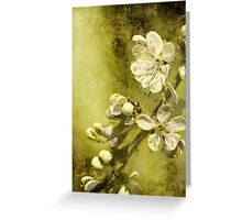 U is for ......Under the plum tree Greeting Card