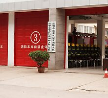 Fire Station in Kunming... by Rene Fuller