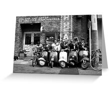Zen & The Art Of Motorcycle Maintenance Greeting Card