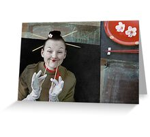 Smile in Japanese style Greeting Card