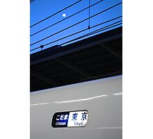 Bullet Train & the moon Photographic Print
