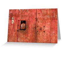 People 4296 Potosi, Bolivia Greeting Card
