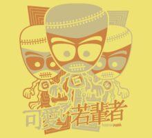Golem Mascot Stencil by KawaiiPunk