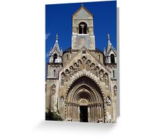 Jak Church, Budapest Greeting Card