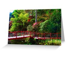 Portmeirion - Japanese garden, Wales Greeting Card