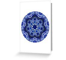 Interstellar City Mandala Greeting Card